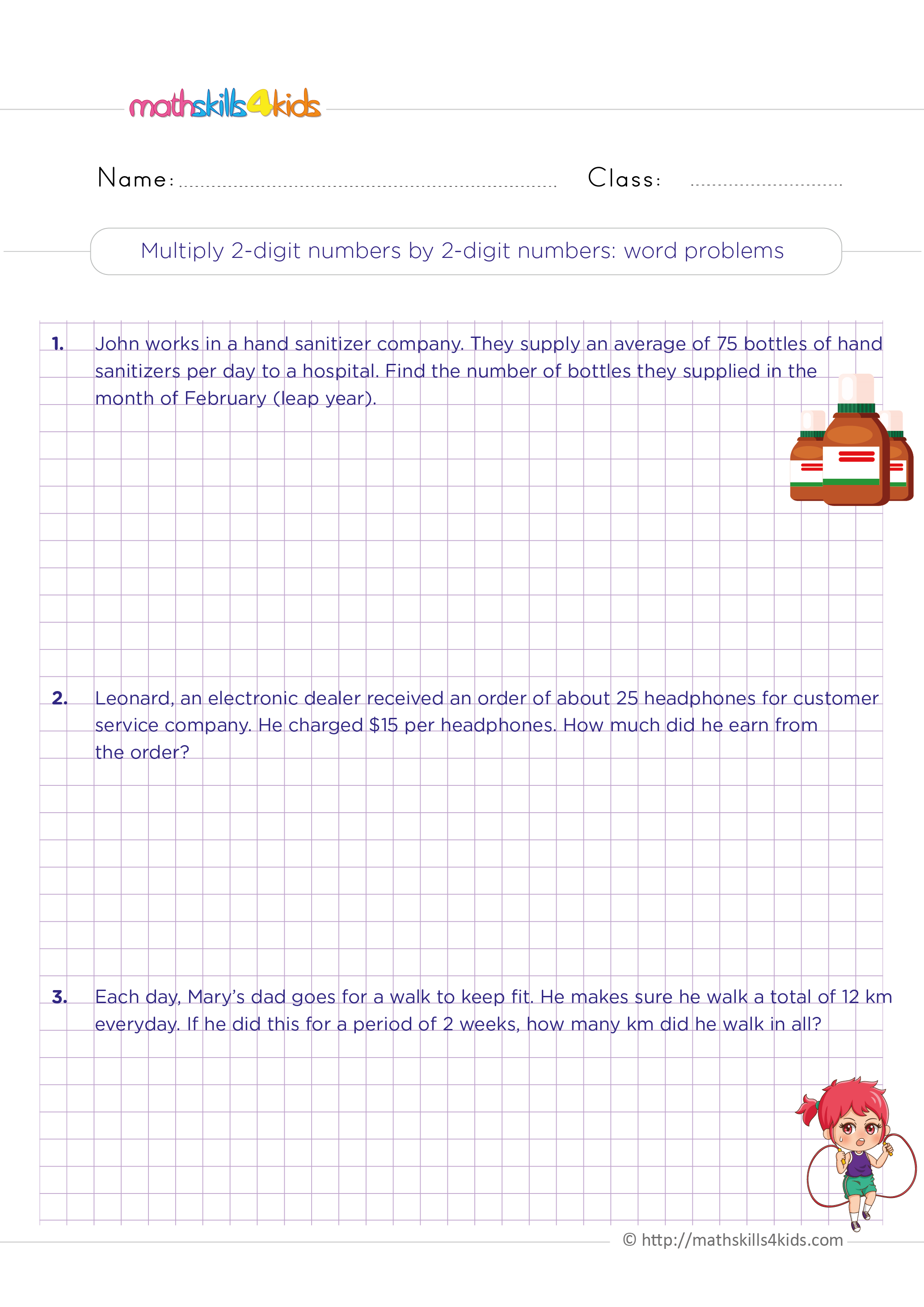 Multiplication Worksheets Grade 4 printable with answers - Multiplication of 2-digit by 2-digit numbers word problems
